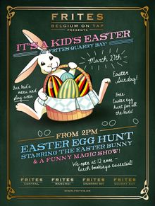 Preview: FRITES Quarry Bay presents a Kid's Easter Party